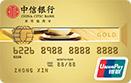 中信银联标准金卡